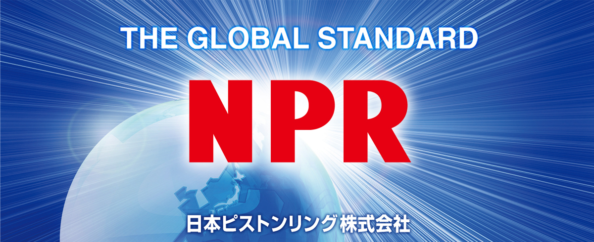 THE GLOBAL STANDARD NPR NIPPON PISTON RING CO.,LTD.