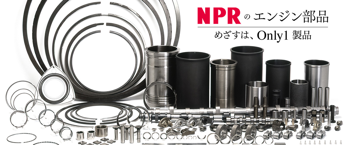NPR Engine Parts We always supply Only 1 products