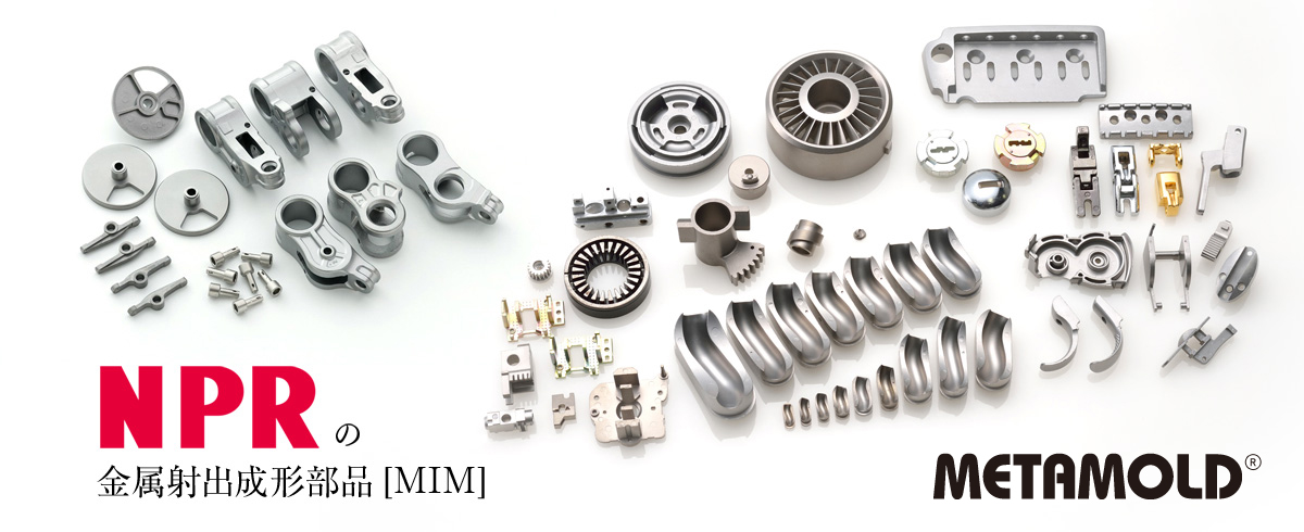NPR Metal injection molding parts[MIM]